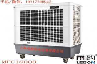 工业冷风机雷豹MFC18000厂房降温风扇