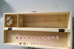 木制白酒盒批发
