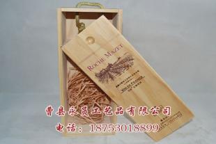 木制白酒盒批发出售