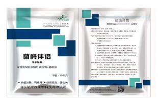 畜禽菌酶制剂生产厂家批发