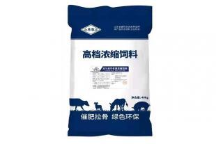 出售山东牛羊鸡猪饲料添加剂