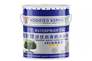 高聚物改性沥青防水涂料厂家