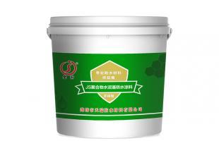 聚合物水泥基(JS)复合防水涂料厂家
