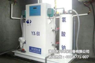 山东化学法二氧化氯发生器厂家