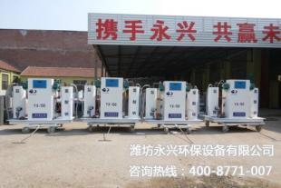 山东二氧化氯发生器供应