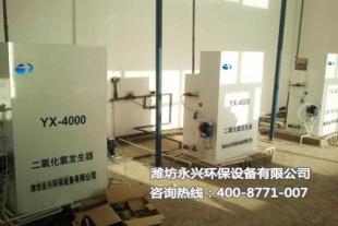 山东二氧化氯发生器价格