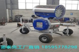诺泰克大流量低噪音制雪机 耐超低温的造雪机售价