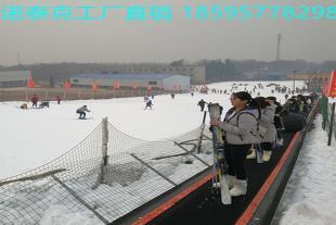 诺泰克可定制滑雪场魔毯 智能耐低温腐蚀的雪地电梯