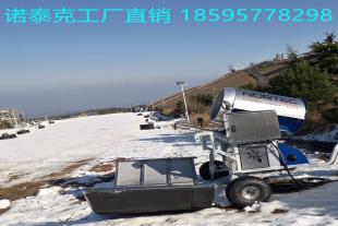 河南昼夜不停制雪滑雪场 诺泰克国产造雪机设备优势