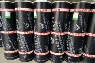 SBS改性沥青防水卷材生产批发厂家