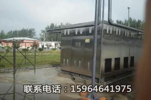 山东罐区油气回收装置销售商