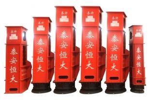 HC系列高速液压夯实机