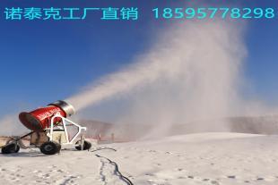山西九龙滑雪场造雪机设备 诺泰克高性价比人工造雪机价格