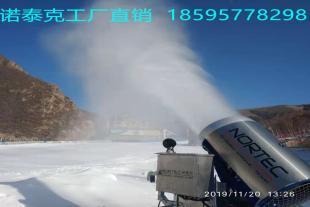 滑雪场稳定性高的造雪设备 诺泰克造雪强劲智能造雪机