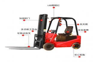 电动叉车厂家小型电动叉车 蓄电池电动叉车报价