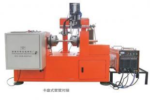 管对接自动焊机厂家