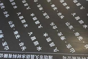 铜胎基改性沥青防水卷材生产厂家