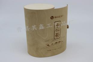 木制包装盒厂家