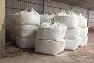 潍坊混凝土减水剂厂家