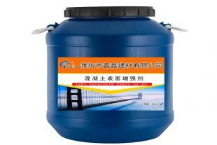 混凝土表面增强剂销售