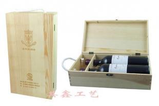 山东木质红酒盒供货商