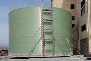 山东玻璃钢储罐批发厂家