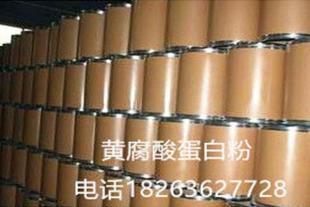 黄腐酸蛋白粉生产厂家
