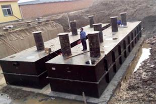 AO一体化污水处理设备厂家
