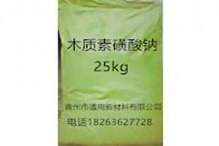 木质素磺酸钙生产批发厂家