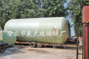 盛大玻璃钢罐供货商