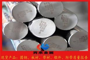 S25554钢棒价格 S25554