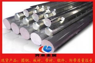 X2NiCrMoCu25205钢棒价格 X2NiCrMoCu25205