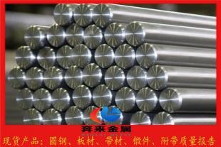X7CrNiAl17-7国标相似材料 X7CrNiAl17-7