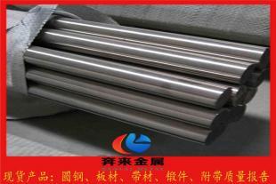 SUS440B板材单价 SUS440B