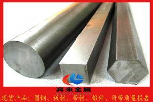 S43000原厂材质单 S43000