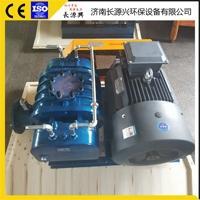 山东厂家直供曝气设备高效节能低噪音罗茨风机