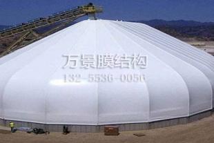 污水池加盖膜结构生产加工厂家