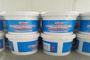 有机硅防水涂料生产批发厂家