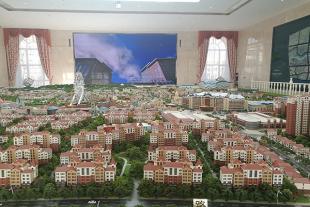 山东水族馆设计建设工程