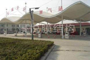 潍坊膜结构加油站厂家