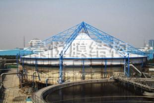 膜结构污水池造价