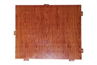 临朐木纹铝单板供应
