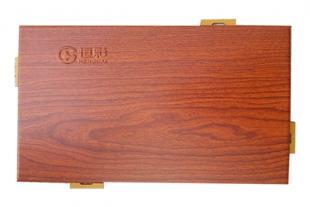 临朐木纹铝单板生产商