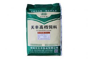 牛饲料生产批发厂家