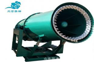 全自动雾炮机粉尘治理 电厂堆料场除尘净化雾炮 雾炮机配件