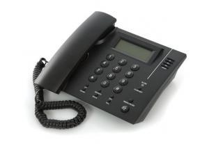 山东400电话通讯