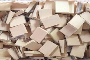木材批发商