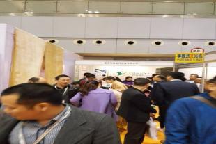 2021年第27届郑州春季糖酒会