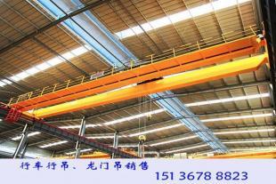 湖北潜江行车行吊厂家销售2吨LP电动单梁起重机