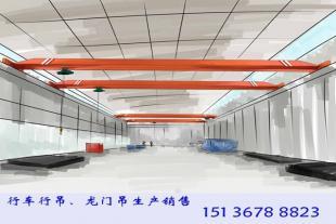 广东潮州行车行吊厂家销售10t-18m双梁起重机